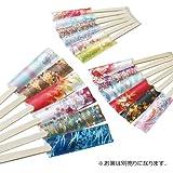 箸袋きものシリーズミックス(500枚入)18種類ランダム
