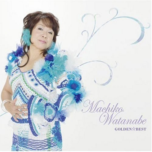 Classic Golden Best Animer and price revision Machiko Watanabe