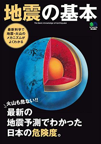 ????? ?????? (Japanese Edition)