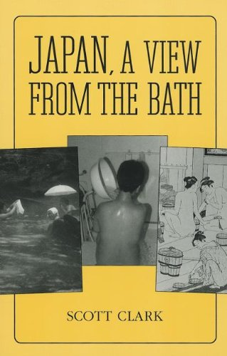 Japan, A View from the Bath (View Bath)