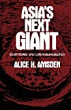 Asia's Next Giant, Alice H. Amsden, 0195076036