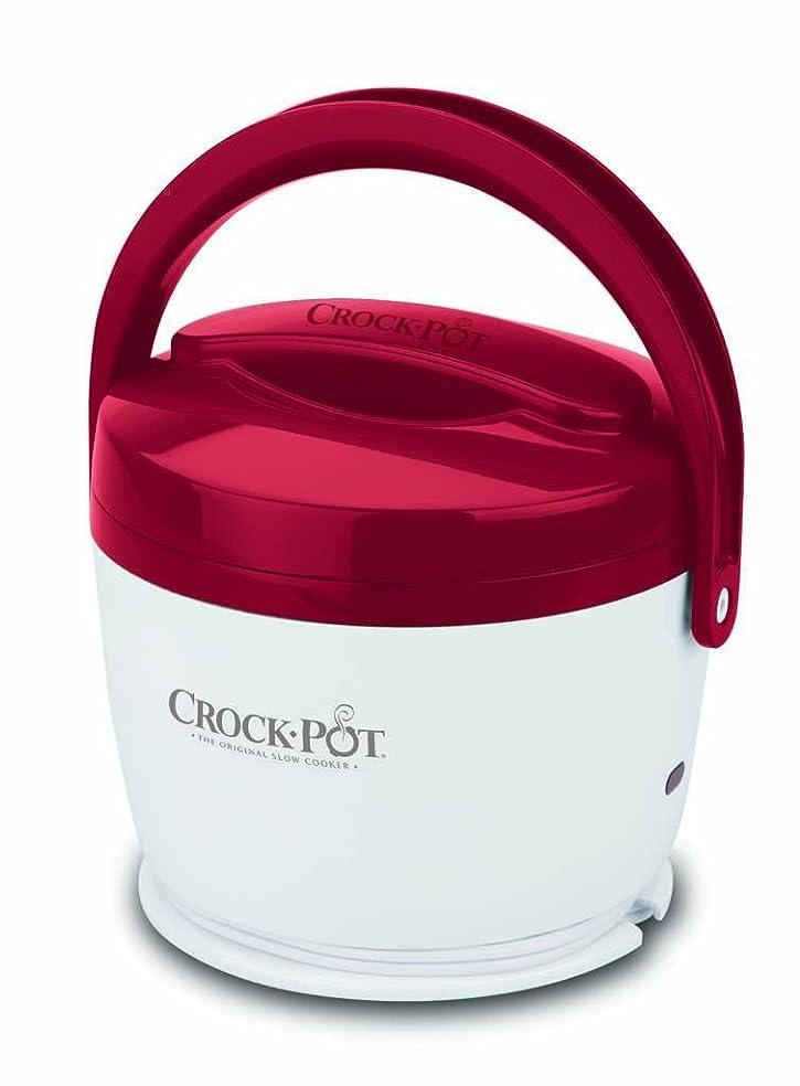携带方便!随时都能吃上热腾腾的美食!Crock-Pot牌午餐加温盒