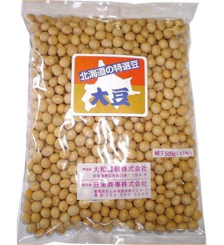 Hokkaido soybean Toyomasari [500g] ?2015 annual production? by soy