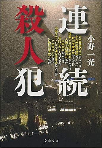 きじ ょ そく 酸棗仁:漢方(中医学)・中医学用語説明(生薬・中薬)
