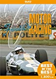 【BEST】ザ・ヒストリー・オブ・モーターレーシング 1960-1969 [DVD]