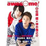 awesome! Vol.16