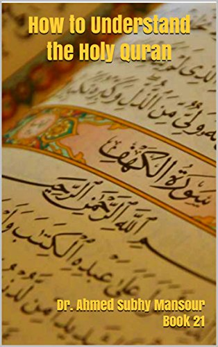 How to Understand the Holy Quran (works of Dr. Ahmed Subhy Mansour Book 21)