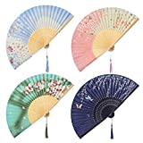 BABEYOND 4pcs Japanese Style Floral Folding Hand Fan Vintage Handheld Silk Folding Fan with Different Patterns Folding Fan for Wedding Dancing Party (Japanese flower)