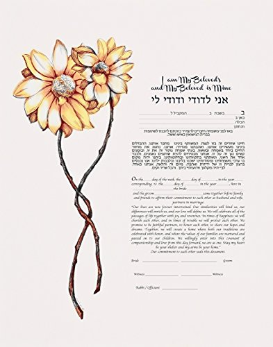 Flowers Ketubah Jewish Marriage Document