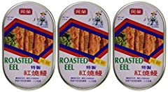 DragonMall - Tong Yeng Roasted eel 3.5 Oz/100g (Pack of 3)