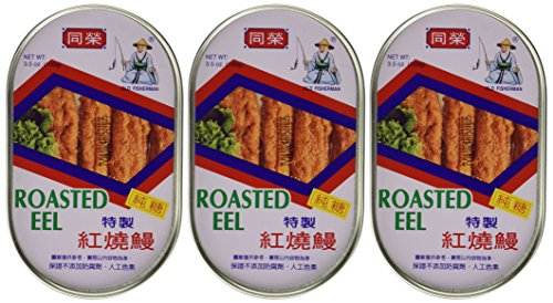 (Tong Yeng Roasted eel 3.5 Oz/100g (Pack of 3))