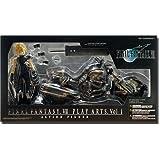 Final Fantasy VII Cloud Strife & Hardy Daytona Action Figure Deluxe Set