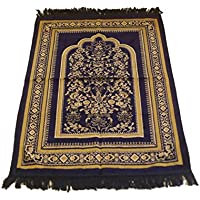 Luxurious Quality Velvet Hutbe Mihrab PatternIslamic Prayer Rug Janamaz Sajjadah Muslim Namaz Seccade Turkish Prayer Rug Carpet (Dark Blue)