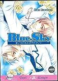 Blue Sky (Yaoi)