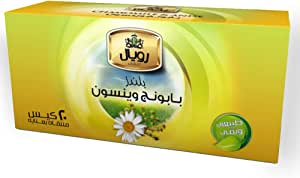 Royal Chamomile and Anise Herbs - 20 Bags