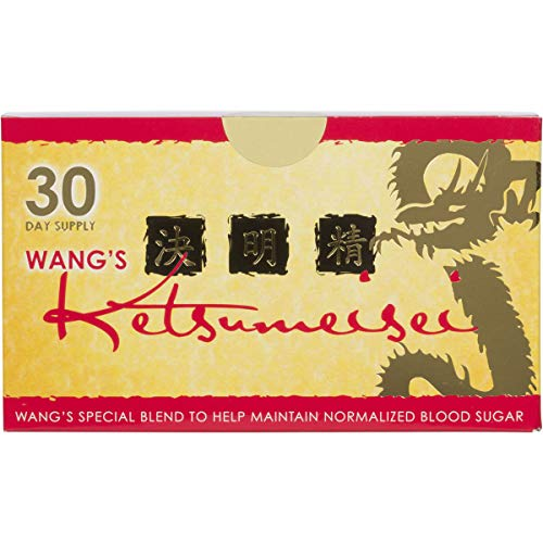 World Nutrition Blood Sugar Supplements: Ketsumeisei Diabetes Support Powder Supplement - Organic Herbal Diabetic Balance Stabilizer and Metabolic Glucose Control Formula - 30 Packets of Chinese Herbs
