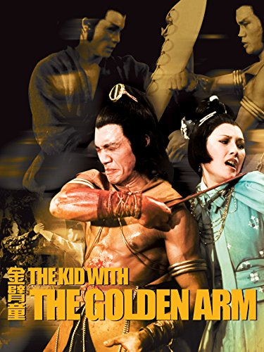 The Kid with the Golden Arm (The Man With The Golden Arm Kung Fu)