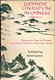 Japanese Literature in Chinese, Watson, Burton, 0231041462