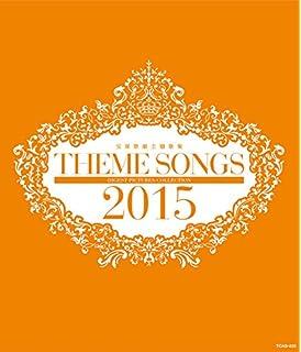 amazon co jp theme songs 2014 宝塚歌劇主題歌集 blu ray dvd