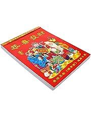 jojofuny 2Pcs 2022 New Year Calendars Chinese Style Calendars Shredded Wall Calendars