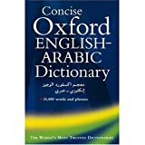 img - for Concise Oxford English: Arabic Dictionary of Current Usage (Arabic Edition) book / textbook / text book