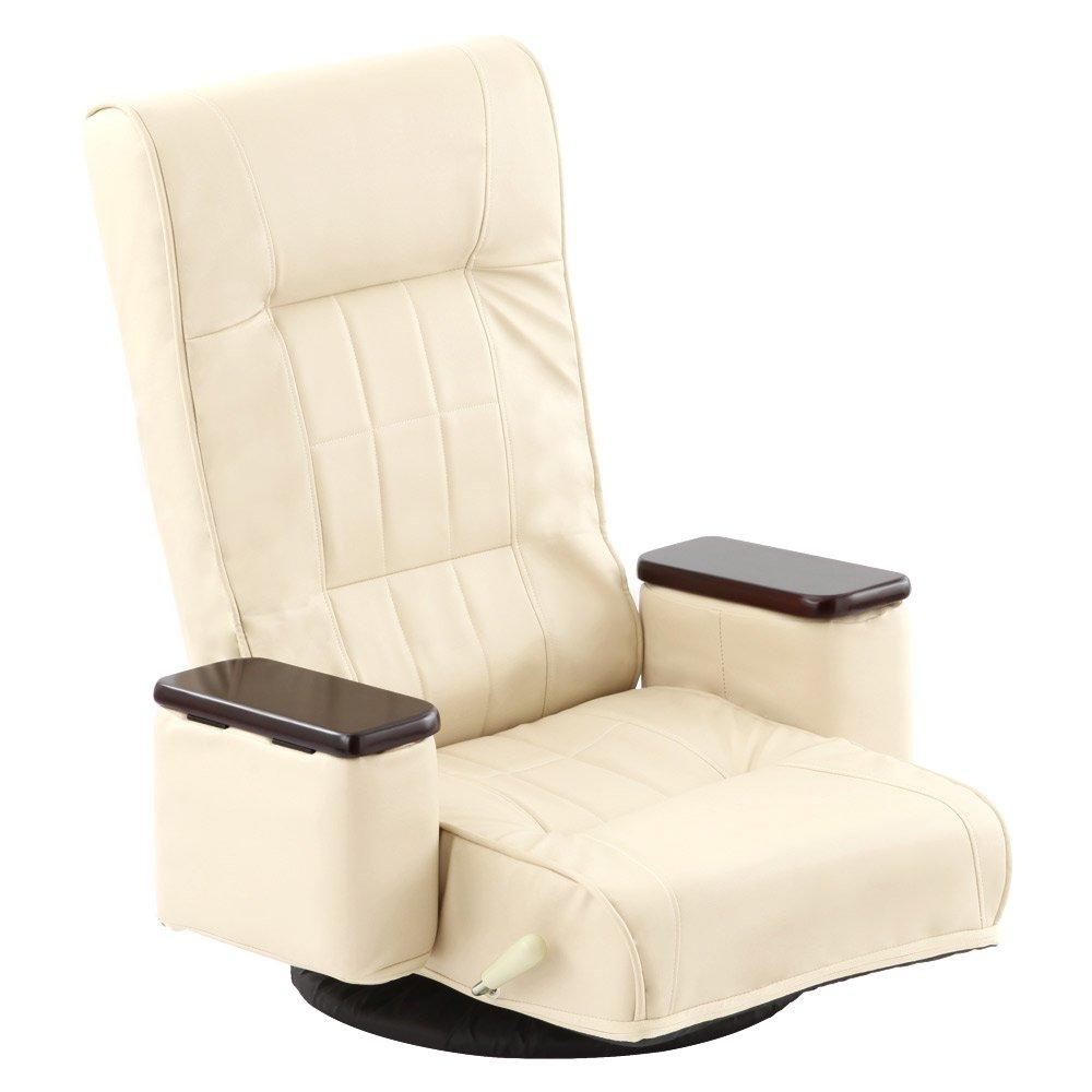 ぼん家具 座椅子 ひじ掛け付き 回転 無段階 リクライニング レバー式 収納ボックス付き ハイバック チェア ホワイト B079RBZTP5 ホワイト