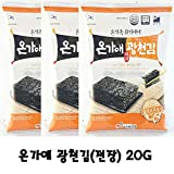 Gwangcheon Seaweed Full Size 20g