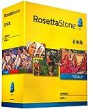 Learn Japanese: Rosetta Stone Japanese - Level 1