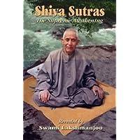 Siva Sutras: The Supreme Awakening