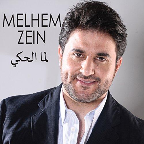 music mp3 gratuit melhem zein