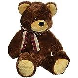 Gund TD Teddy Bear Brown 25-Inch Plush-Large