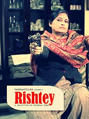 Rishtey on Amazon Prime Video UK
