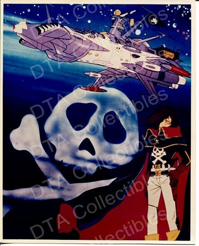 MOVIE PHOTO: SPACE PIRATE CAPTAIN HARLOCK-JAPANIMATION-STILL-8X10 FN