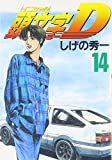 Initial D Vol. 14 (Inisharu D) (in Japanese)