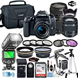 Canon EOS 77d DSLR Camera Bundle with Canon EF-S 18-55mm STM Lens...