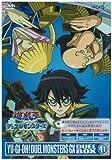 Yu-Gi-Oh! Duel Monsters Gx Duel 11