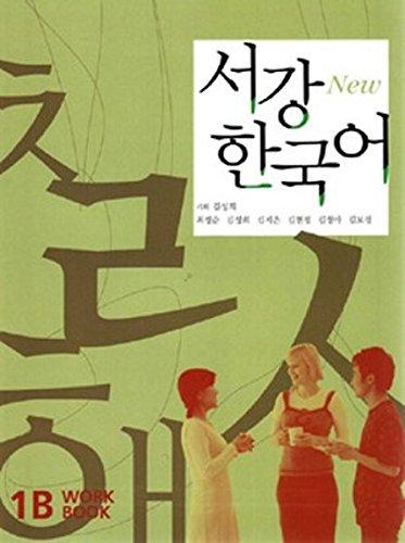 Sogang Korean 1B Workbook (Korean Edition)