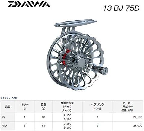 ダイワ(Daiwa) チヌ リール(タイコリール) 13 BJ 75D
