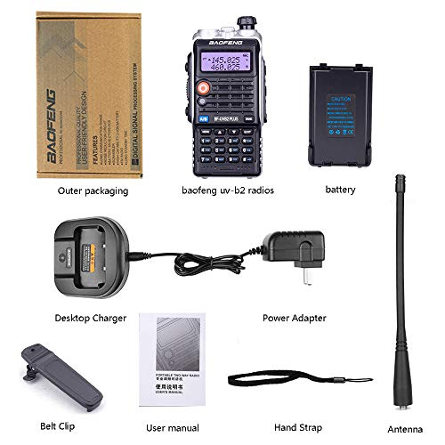 QIANGHONG UV-B2PLUS Model Radios 8 watt Range Talkies