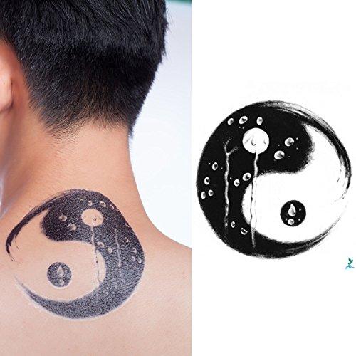 Yin Yang Tattoo - 7