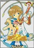 Angelic Layer Vol. 3 (Enjerikku Reiyaa) (in Japanese)