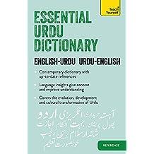 Essential Urdu Dictionary (Learn Urdu)