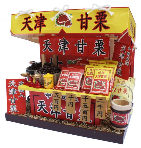 Billy handmade dollhouse kit fair stalls kit Tianjin chestnut 8422 by Billy 55