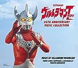 Ultraman Taro 45Th Anniversary Music Collection