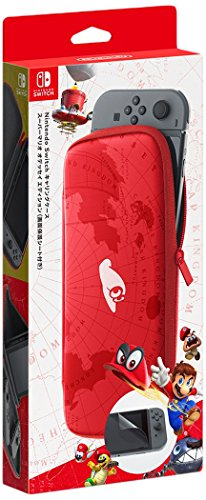 Nintendo Switch Carrying Case & Screen Protector - Mario Odyssey Edition (Gaming Samurai Case)