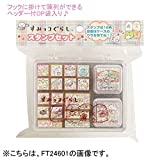 San-X Sumikkogurashi Stamp Set FT24501