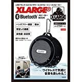 XLARGE Bluetooth スピーカー BOOK