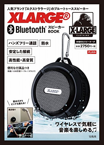 XLARGE Bluetooth スピーカー BOOK 画像