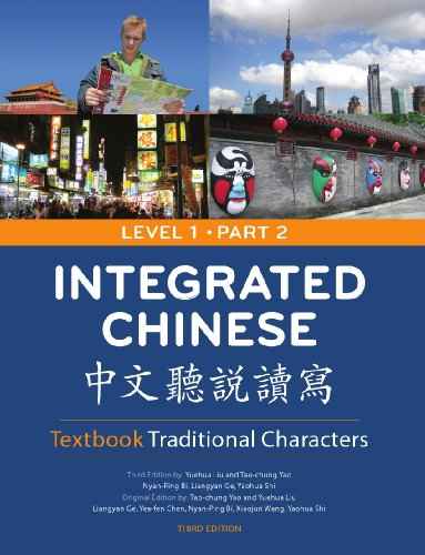 Integrated Chinese: Level 1, Part 2 (Textbook: Traditional Characters) (English and Mandarin Chinese Edition)