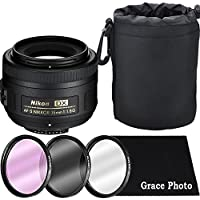 Nikon AF-S DX NIKKOR 35mm f/1.8G Lens Bundle for Nikon DSLR Cameras (White Box)